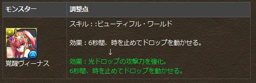 a3_20150312185024a14.jpg