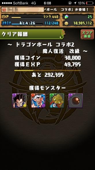 ahS8JtF_20150326070338c70.jpg
