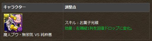 b4_2015031315035057b.jpg