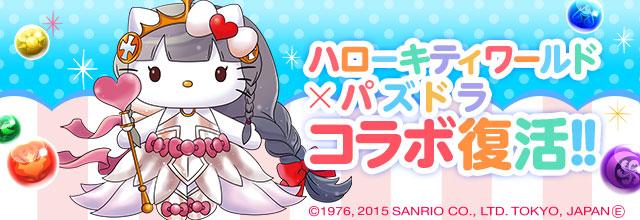 banner_2015051815565740e.jpg