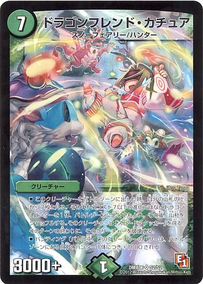 card100003478_1.jpg