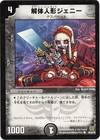 card73709481_1.jpg