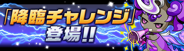 d_challenge_20150514175608636.jpg