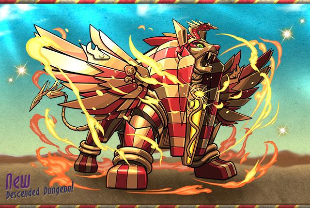 monster_20150326154211b54.jpg
