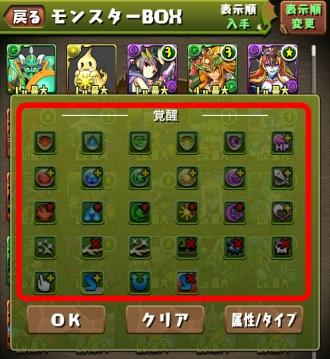 ss2_u6xa1z.jpg