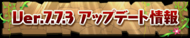 top_201503260638546f6.jpg