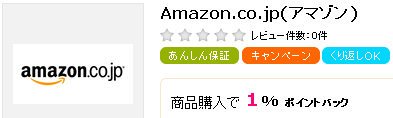 Amazon_20150622215001bdf.png