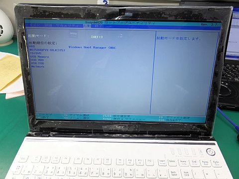 DSCF6528.jpg