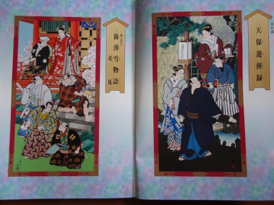 kabuki49.jpg