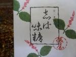 kyoumiya30.jpg
