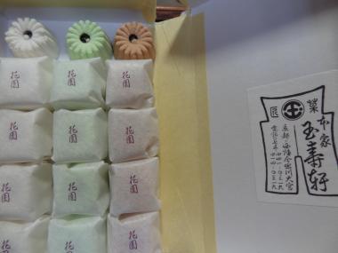kyoumiya33.jpg