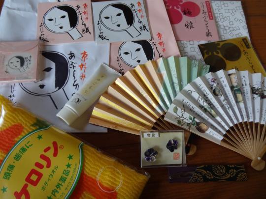 kyoumiya40.jpg