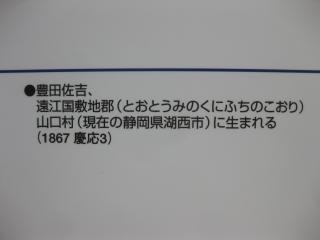 150504_7.jpg
