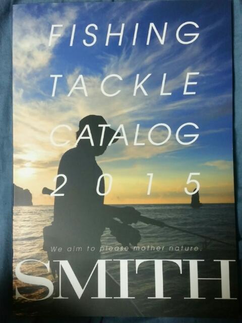 2015スミス カタログ