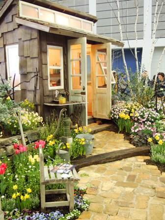 my-garden 202