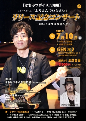 2015-fukuoka-212.jpg
