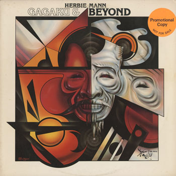 JZ_HERBIE MANN_GAGAKU and BEYOND_201505