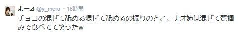 2015y05m24d_162707208.jpg