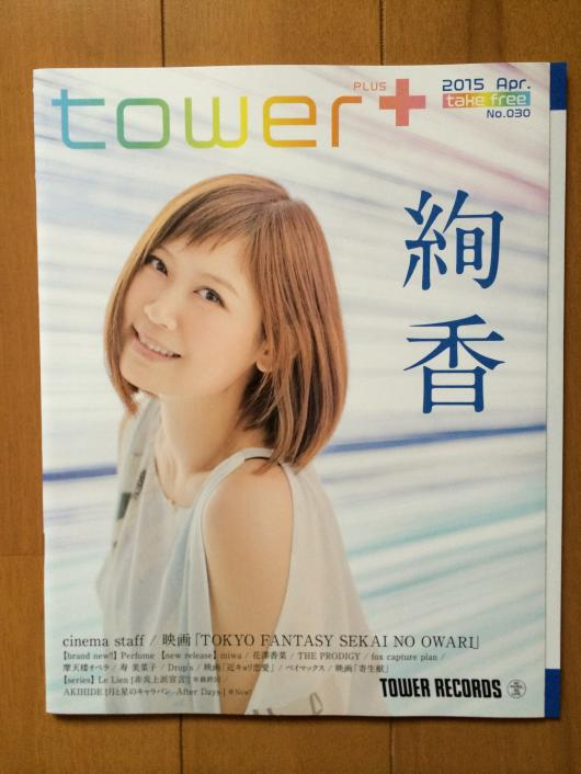 IMG_8254_convert_20150411164912.jpg