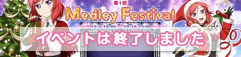 新イベント最高でしたね。