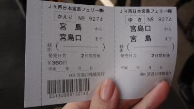 DSC09158.jpg