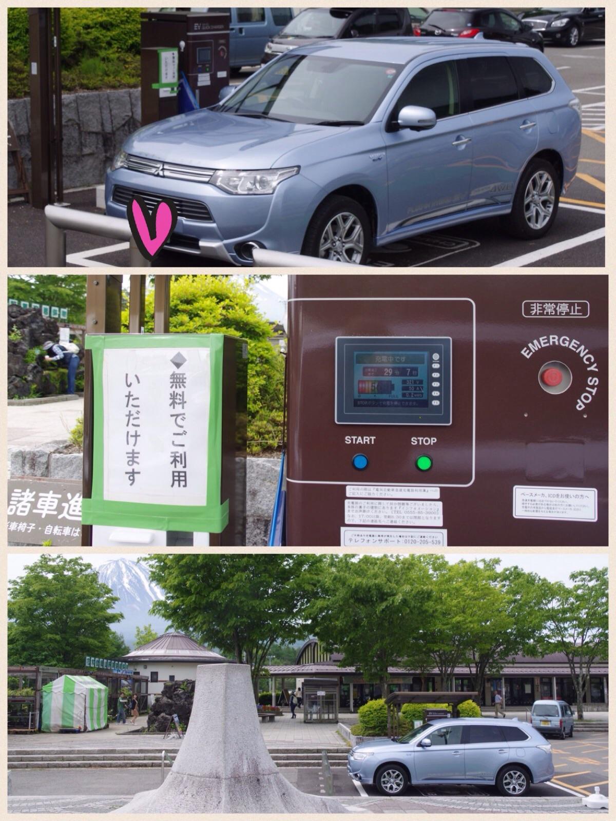 EV充電スポット 道の駅なるさわ