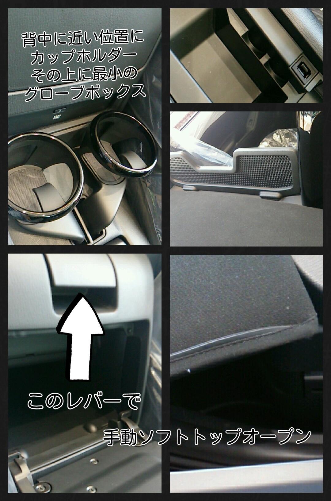 マツダ新型ロードスター ND ソフトトップ