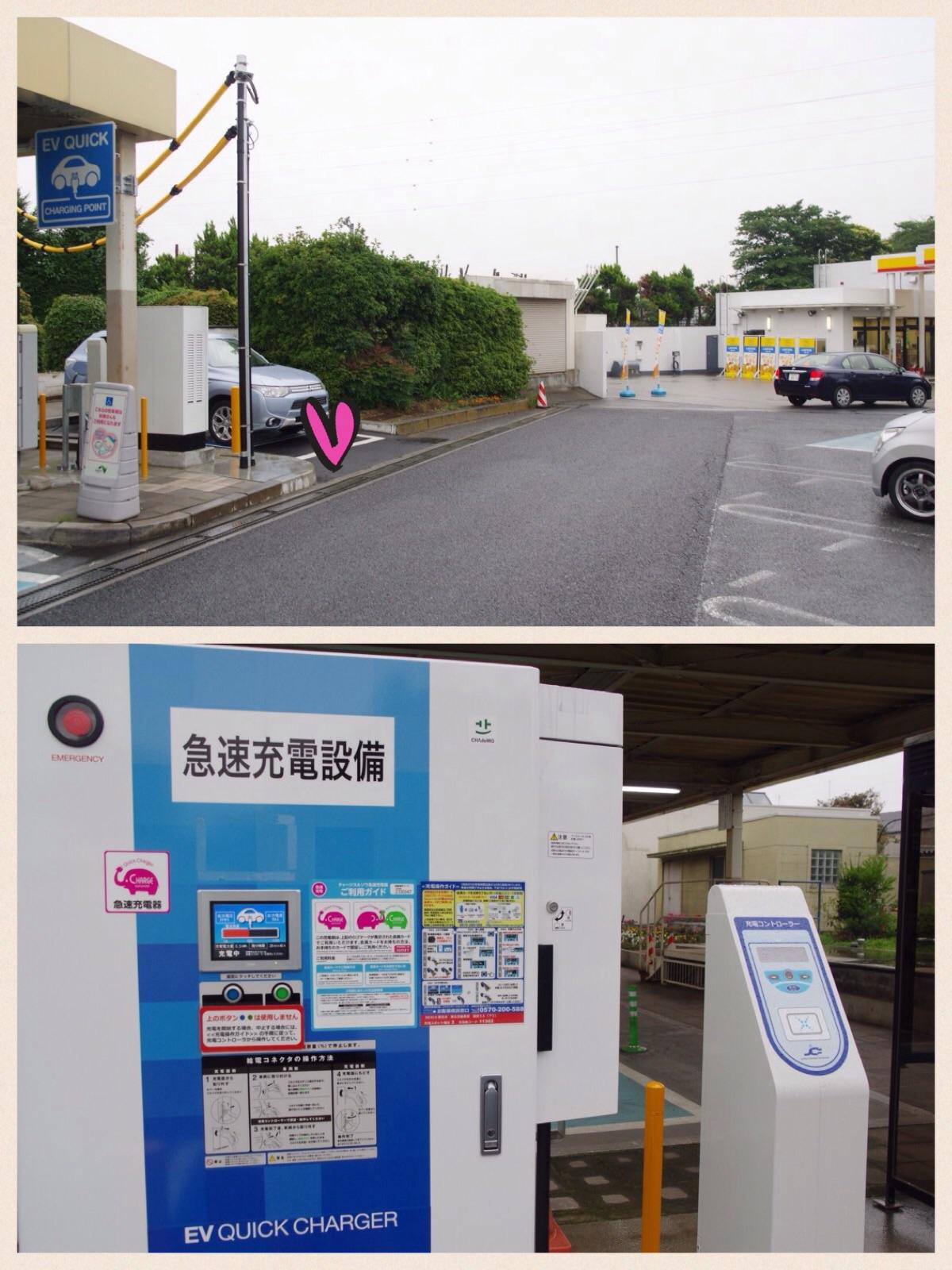 EV充電スポット 東北自動車道 蓮田SA下り