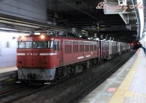 ED76-1021
