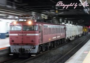 EF81-408