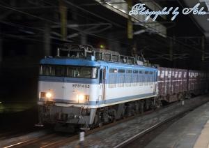 EF81-452