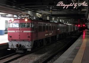 ED76-55+ED76-1015(ムド)