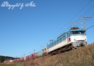 EF81-503(2回目)