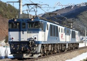 8560レ(=EF64-1043+EF64-1034重単)