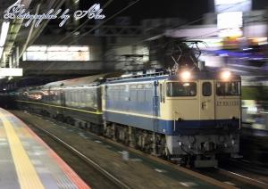 9027レ(=EF65-1135牽引)