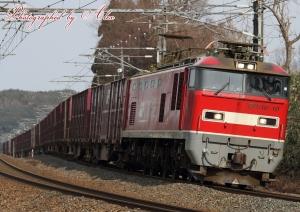 4076レ(=EF510-10牽引)