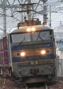 3095レ(=EF510-508牽引)