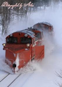 雪351レ(=DE15-2514牽引)