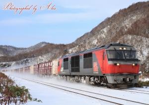 8069レ(=EF200-123牽引)