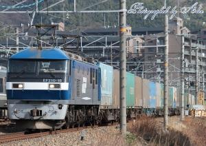 1055レ(=EF210-16牽引)