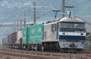 1058レ(=EF210-162牽引)