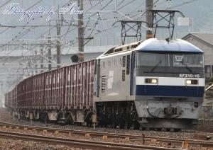 5084レ(=EF210-15牽引)