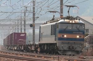 3095レ(=EF510-504牽引)