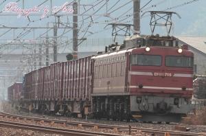 4071レ(=EF81-715牽引)