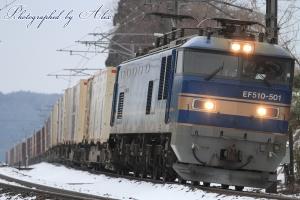 4060レ(=EF510-501牽引)