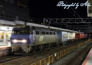 5099レ(=EF200-20牽引)