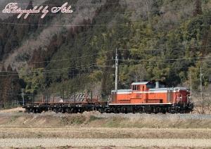 工9873レ(=DD51-1191牽引)