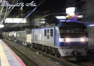 1095レ(=EF210-140牽引)