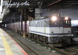 5086レ(=EF65-2063牽引)