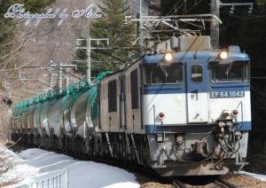 3084レ(=EF64-1042+EF64-1047牽引)